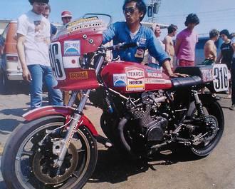 1980 Daytona Yoshimura Super bike