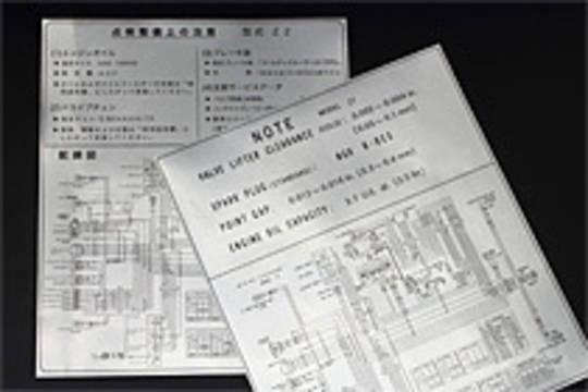 81-1013/1 Tail Tray sticker