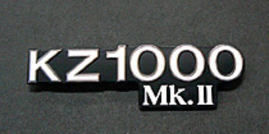 81-1242 Z1000 Mk11 Side cover emblem