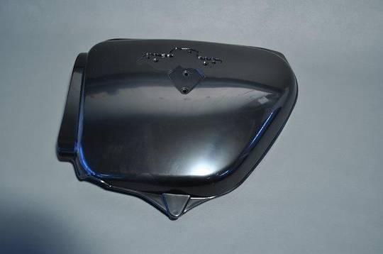 MRS-H75-99L K1-K6 CB750 Side Cover Left