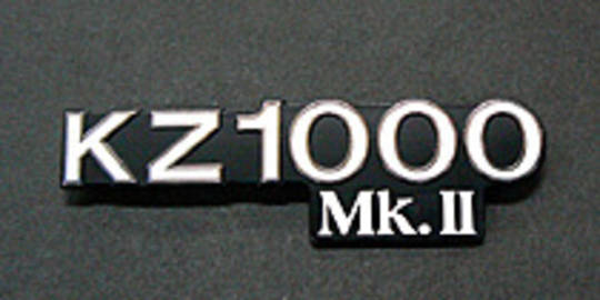 81-1242 Z1000 Mk11 Side cover emblem