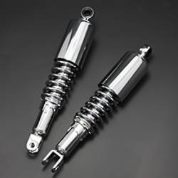109-331 CB750K Rear Shock 320mm 69-70