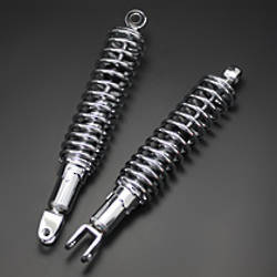 109-332 CB750K Rear Shocks 330mm 71-80
