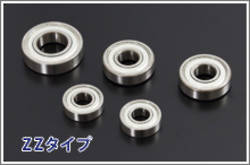 81-5003 CB750 Wheel Bearing Sets 69-78